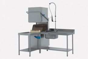 lave vaisselle hauteur 83 accessoire cuisine inox. Black Bedroom Furniture Sets. Home Design Ideas
